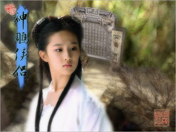 Tian Xia Wu Shuang (天下无双) - (A love) Unparalleled Under