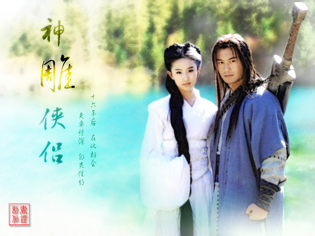Tian Xia Wu Shuang (天下无双) - (A love) Unparalleled Under the Sky